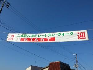 20141012_092443